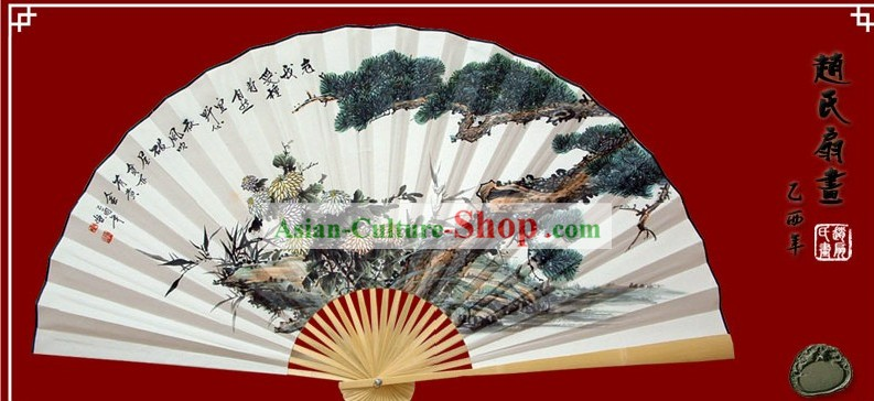 Chinese Hand Painted Large Decoration Fan by Zhao Qiaofa-Being Wise and Noble