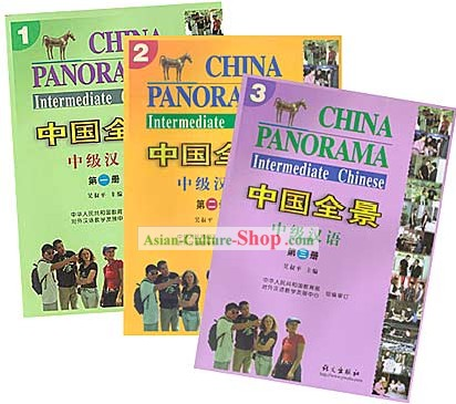 China Panorama Intermediate Chinese
