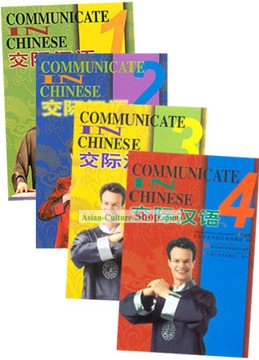 Communicate in Chinese Audiocassettes