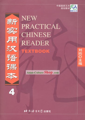New Practical Chinese Reader Textbook 4