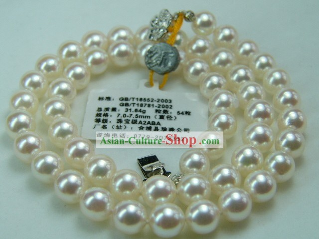 Natural Stunning Perfect Pearl Necklace