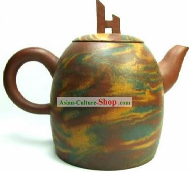 Chinese Classic Hand Made Zisha Teapot-Under the Sun