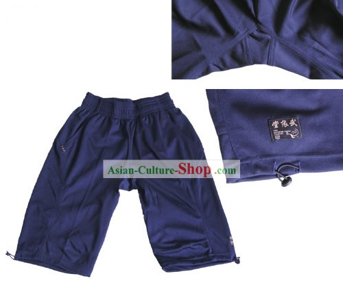 Chinese Professional Wushu Training Pant