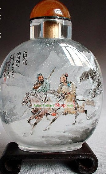 Snuff Bottles With Inside Painting Characters Series-Good Friends