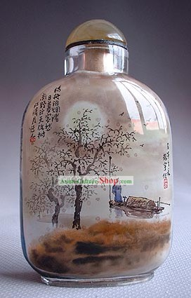 Snuff Bottles With Inside Painting Landscape Series-Boat River