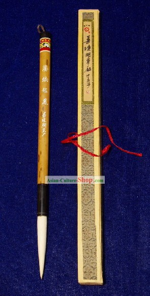 Chinese Classic Brush for Traditional Paintings and Calligraphies Fans