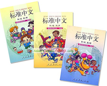 Standard Chinese (Biao Zhun Zhong Wen - Bilingual Version)+Workbooks Level 1 (9 books)