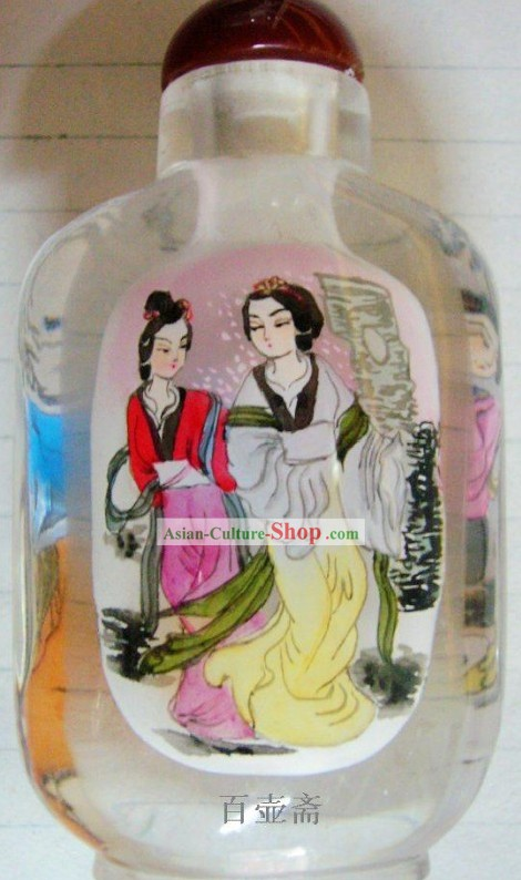 Chinese Classical Snuff Bottle With Inside Painting-Palace Ladies