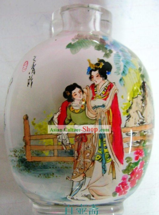 Chinese Classical Snuff Bottle With Inside Painting-Palace Empress
