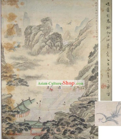 Chinese Old Painting by Famous Painter Chai Shenghua-Dragon Playing with Water