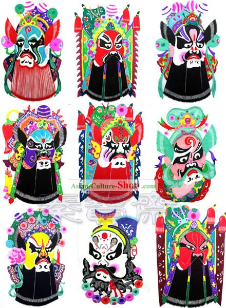 Chinese Paper Cuts-Opera Masks(9 pieces set)