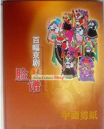 Chinese Paper Cuts-Opera Masks Classic Set