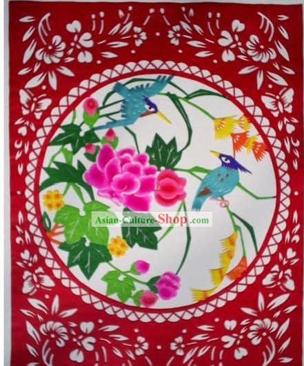 Chinese Paper Cuts Classics-Blooming Riches and Honour