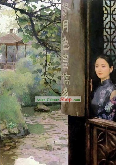 Chinese Oil Painting-Ancient Housewife