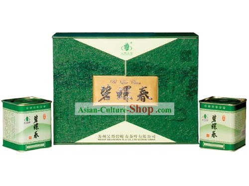 Chinese Top Grade Bi Luo Chun Tea