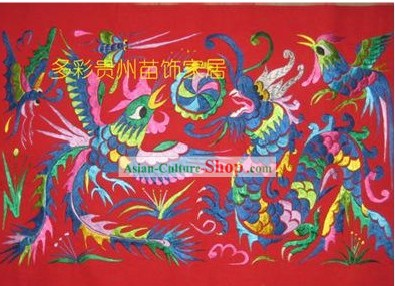 Chinese Miao Minority Silk Thread Hand Embroidery Art-Dragon and Phoenix Love