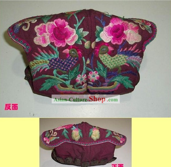Chinese Miao Minority Silk Thread Hand Embroidery Child Hat