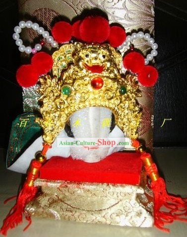 Chinese Ancient Puppet Emperor Helmet for Performance
