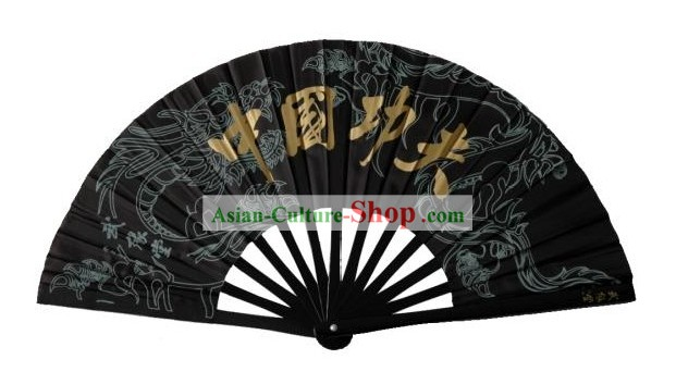 Chinese Black Kung Fu(Wu Shu, Material Arts) Fan