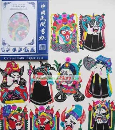 Chinese Opera Mask Papercut Collection(10 Pieces Set)