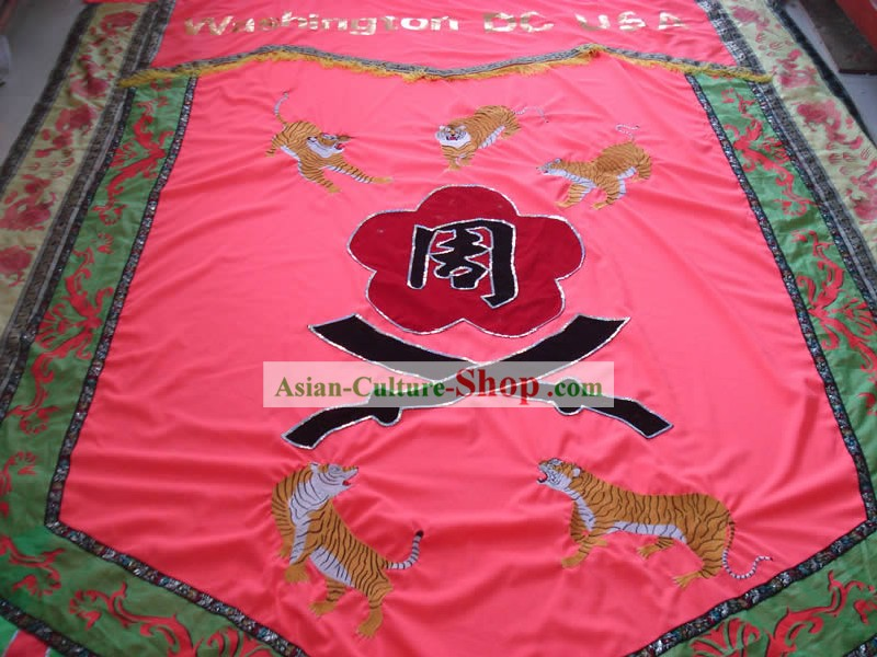 Custom-Made Chinese Traditional Supreme Handmade Large Banner/Flag