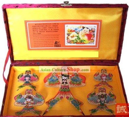 Chinese Traditional Weifang Hand Painted and Made 5 Kites Set - Five Fu Wa