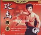 Bruce LEE Li Xiao Long Fighting Secret - Attacking