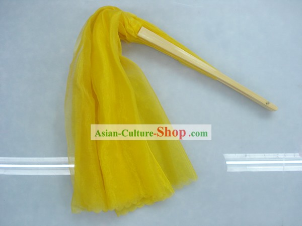 Chinese Traditional Yellow Silk Dance Fan