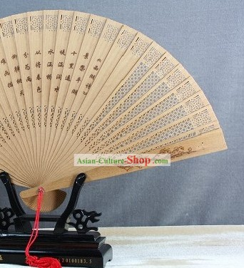 Supreme Chinese Traditional Sandalwood Fan - Bridge and Lake
