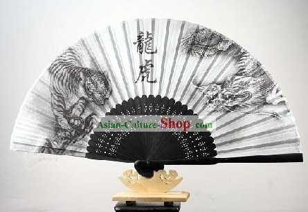 Tiger and Dragon Fighting Silk Fan for Women