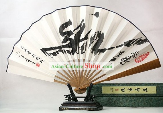 Rice Paper Fan with Dragon in Chinese Calligraphy