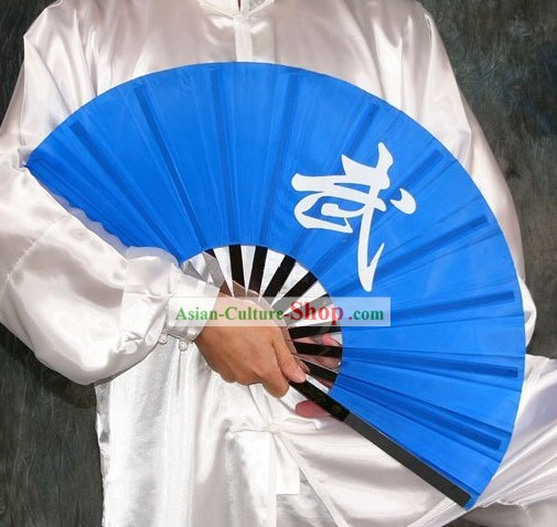 Chinese Traditional Mu Lan Kung Fu Dance Performance Fan (blue)