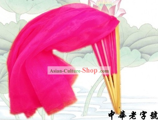 61 Inches Long Chinese Traditional Silk Mu Lan Kung Fu Dance Fan (pink)