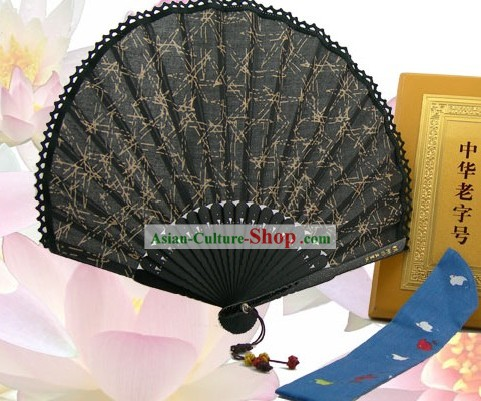 9 Inch Chinese Traditional Black Padle Fan