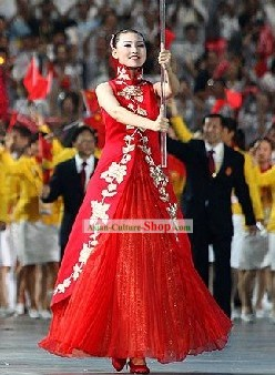Chinese Lucky Red Olympic Costumes