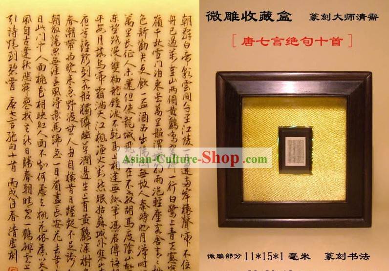 Chinese Microscopic Carving Ivory Tang Poem Sculpture