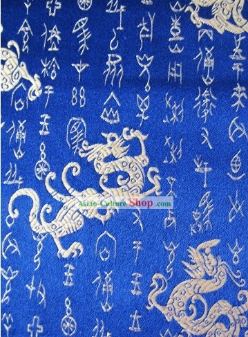 Carapace-bone-script and Dragon Brocade Fabric
