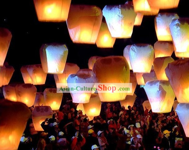 Flying Lanterns/Sky Lanterns/Kongming lantern 20 Pieces Set
