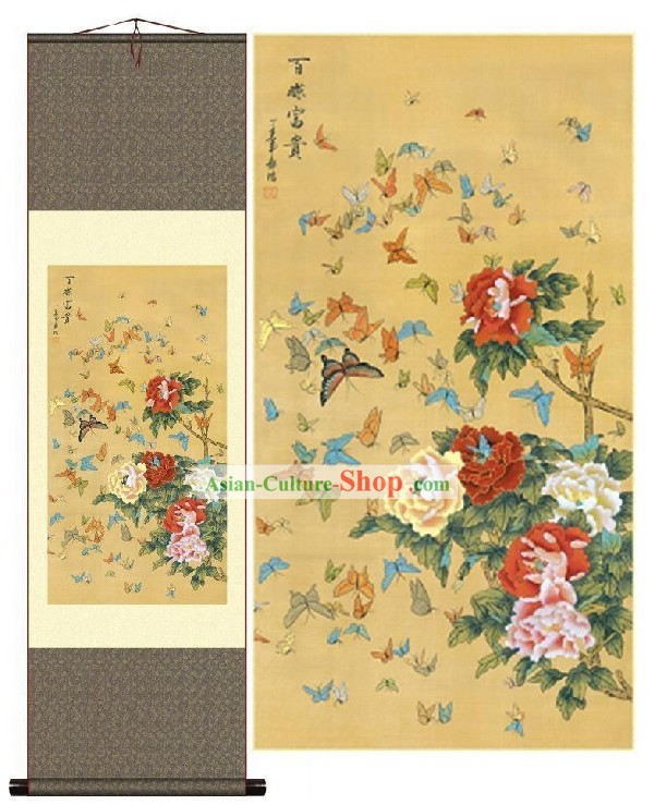 Traditional Chinese Silk Painting - Prosperous Time