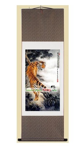 Traditional Chinese Silk Painting - Tiger Climbing