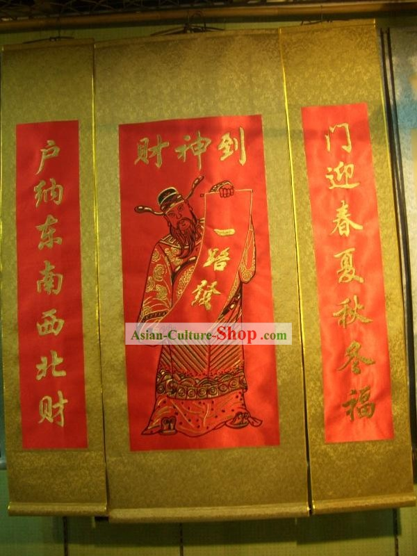 Chinese New Year Traditional Chinese Silk Cai Shen Painting Set
