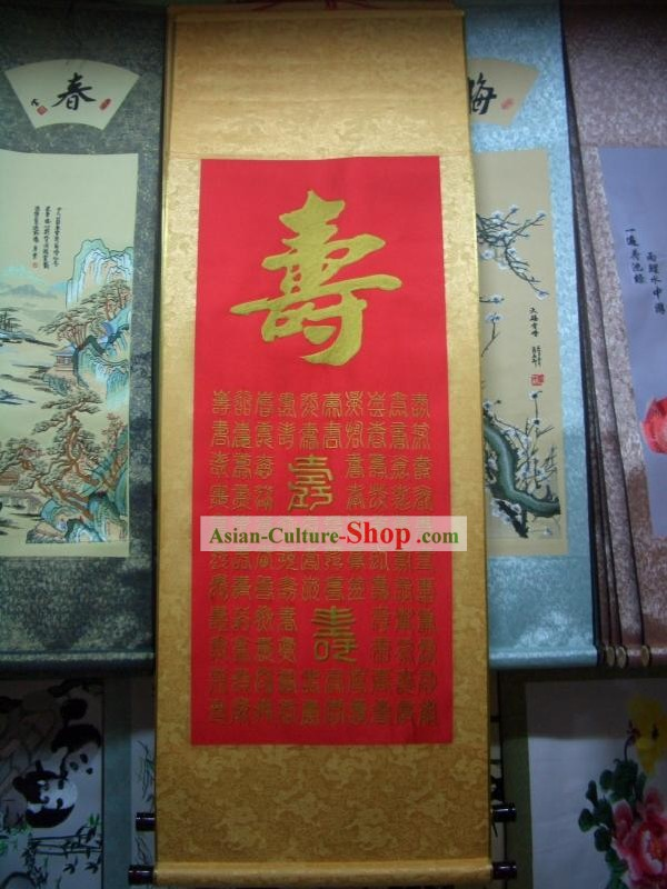 Handmade Chinese Silk Painting - Hundreds of Shou/Longevity