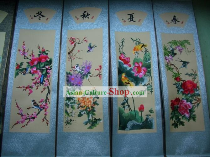 Chinese Silk Ancient Four Beauty Painting 4 Sets