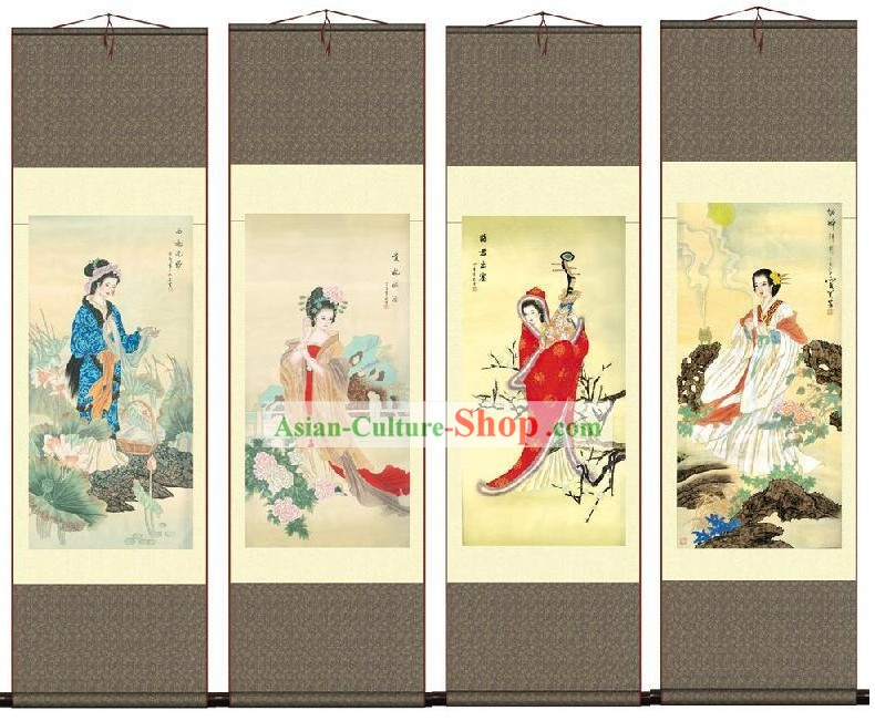 Chinese Silk Four Seasons Painting