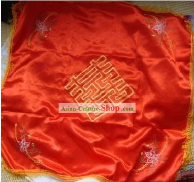 Silk Wedding Red Hanging cloth