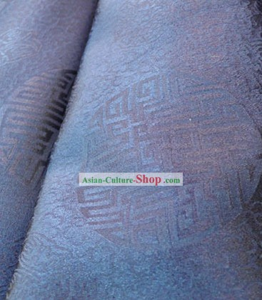 China Traditional Mandarin Brocade Fabric - Longevity