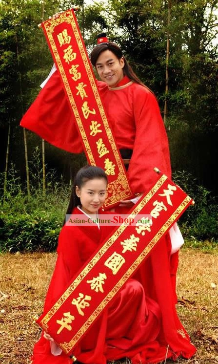 Supreme Chinese Han Dynasty Costumes and Hat Complete Sets for Bride and Bridegroom