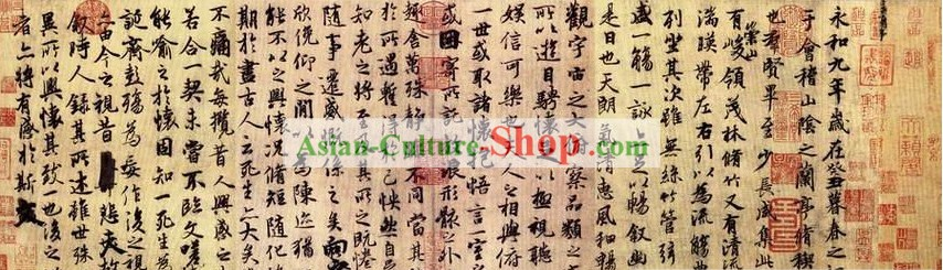 Chinese Film and Stage Performance and Photo Studio Traditional Prop - Calligraphy