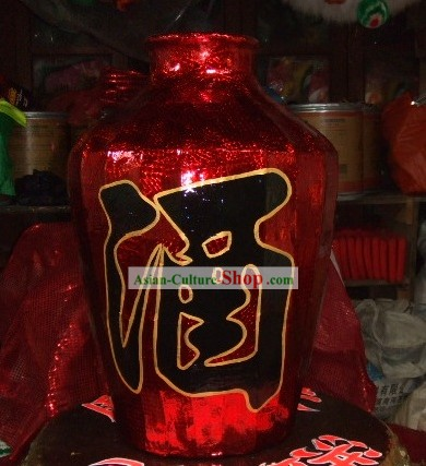 Chinese Traditional Lion Dance Prop - Wine Jar