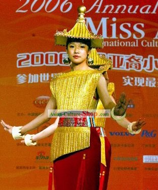 Chinese Classic Stage Performance Dance Costumes Set